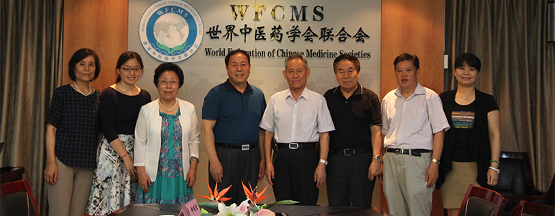 China Reproductive Health Industry Association visited WFCMS
