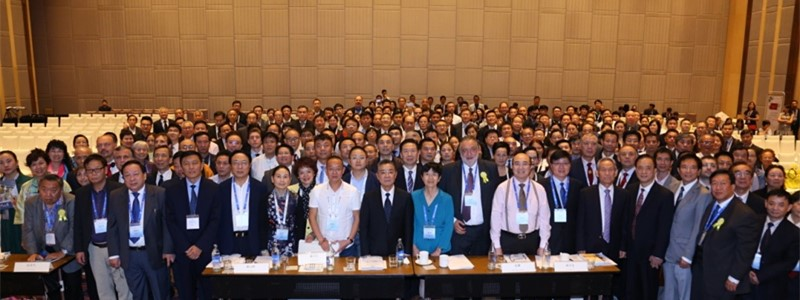 14th World Congress of Chinese Medicine held in Bangkok