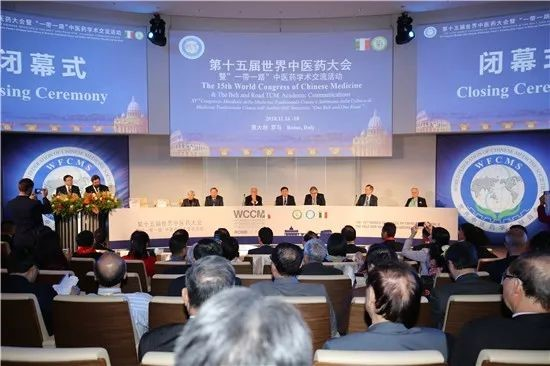 The 15th World Congress of Chinese Medicine closed